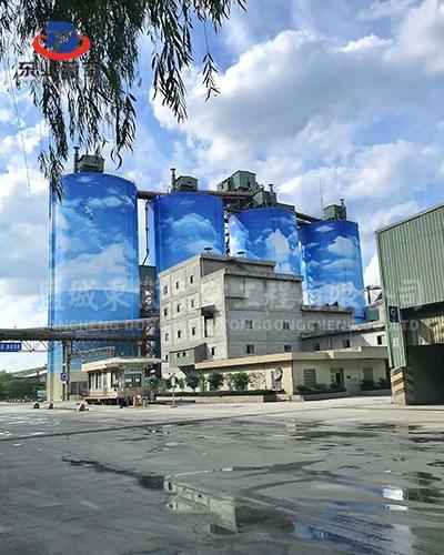 北京水泥筒仓美化