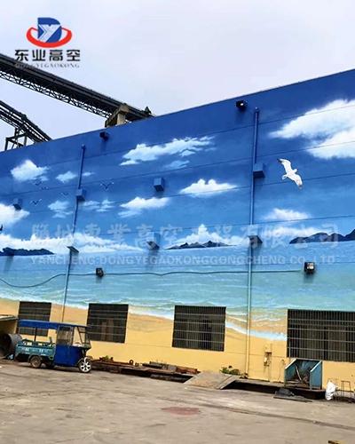 北京墙体美化