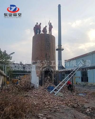 北京拆除砖烟囱