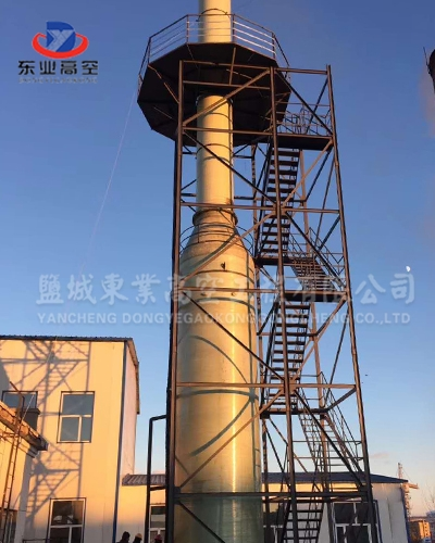 36米折梯制作安装