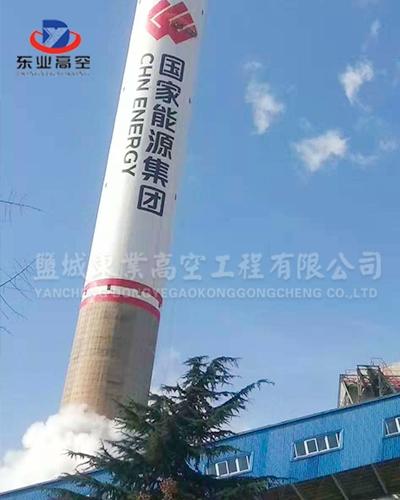 北京烟囱外壁防腐