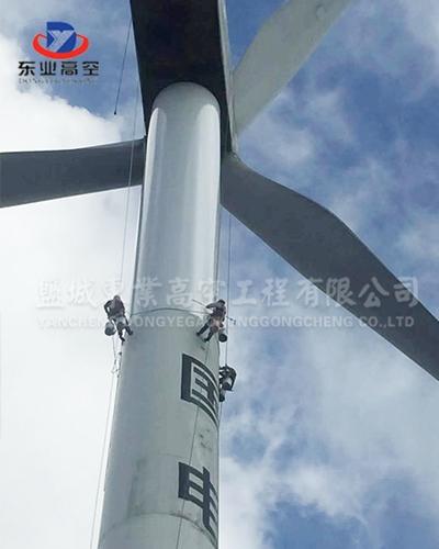 北京风电防腐